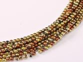 2mm Glass Pressed Beads